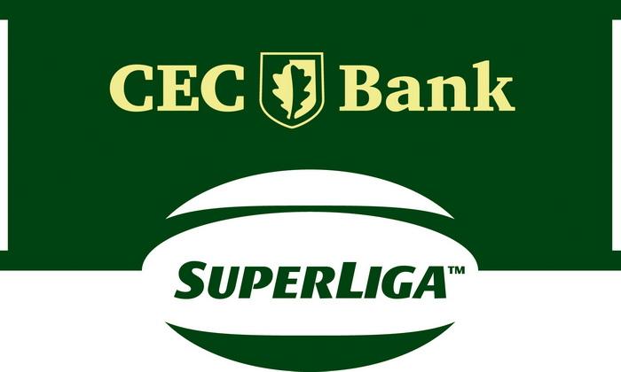 SuperLiga de Rugby ediția 2018-2019
